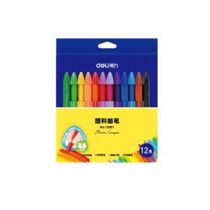 學生-水彩筆