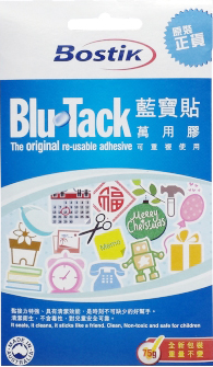 Bostik Blu-Tack 寶貼 萬用膠 藍