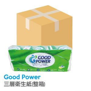 Good Power 三層衛生紙(整箱)