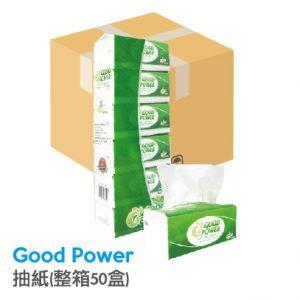 Good Power 軟包抽裝紙(整箱72包)