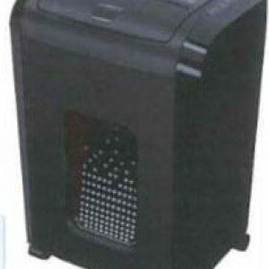 HL AF-310 粉粒狀自動型碎紙機