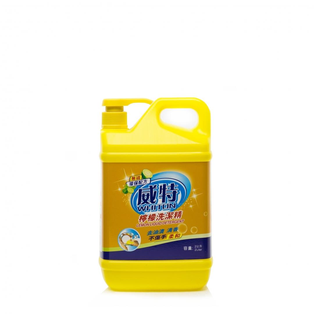 威特檸檬洗潔精 (2升)