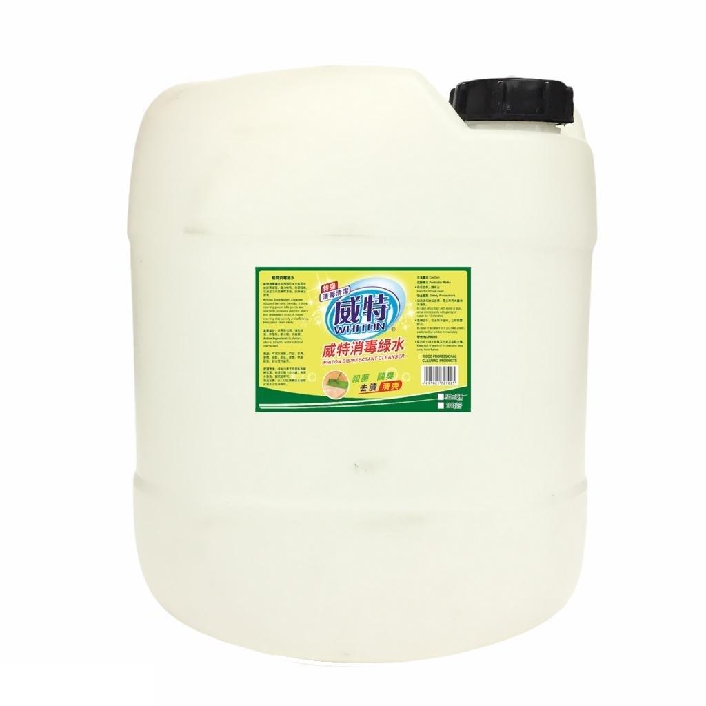 威特消毒綠水 (20L:桶)