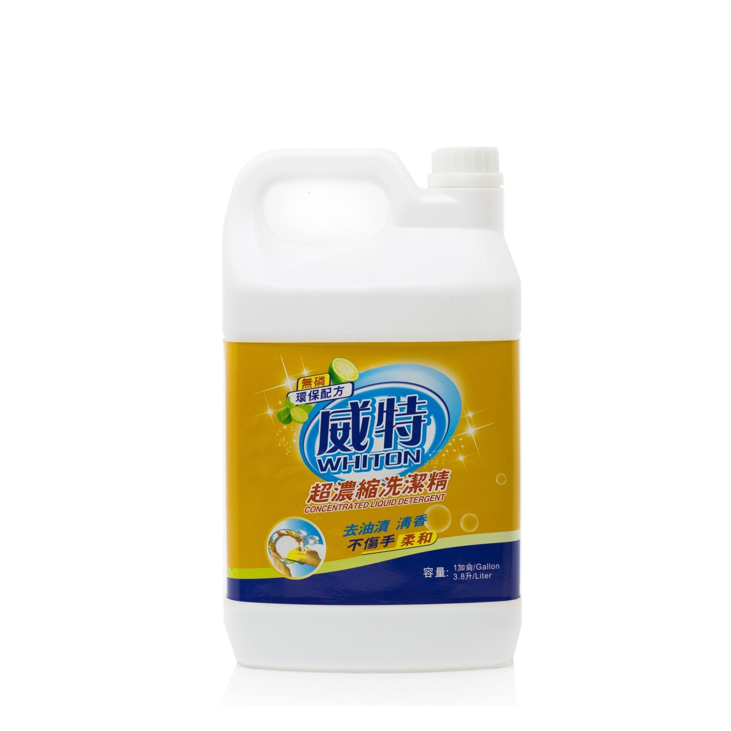 威特超濃縮檸檬洗潔精 (加侖裝)