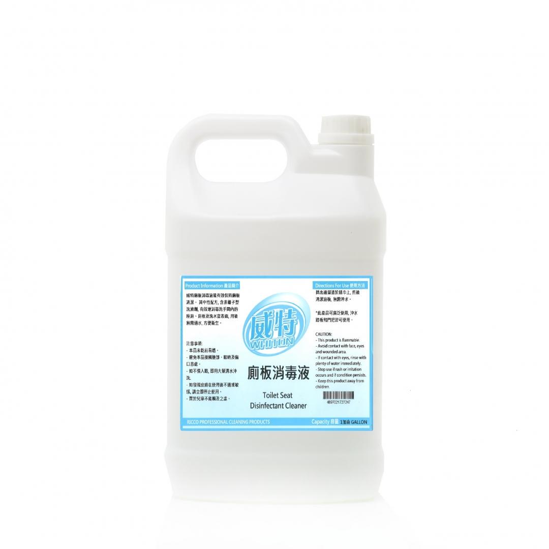 威特廁板消毒液 (加侖裝:罐)