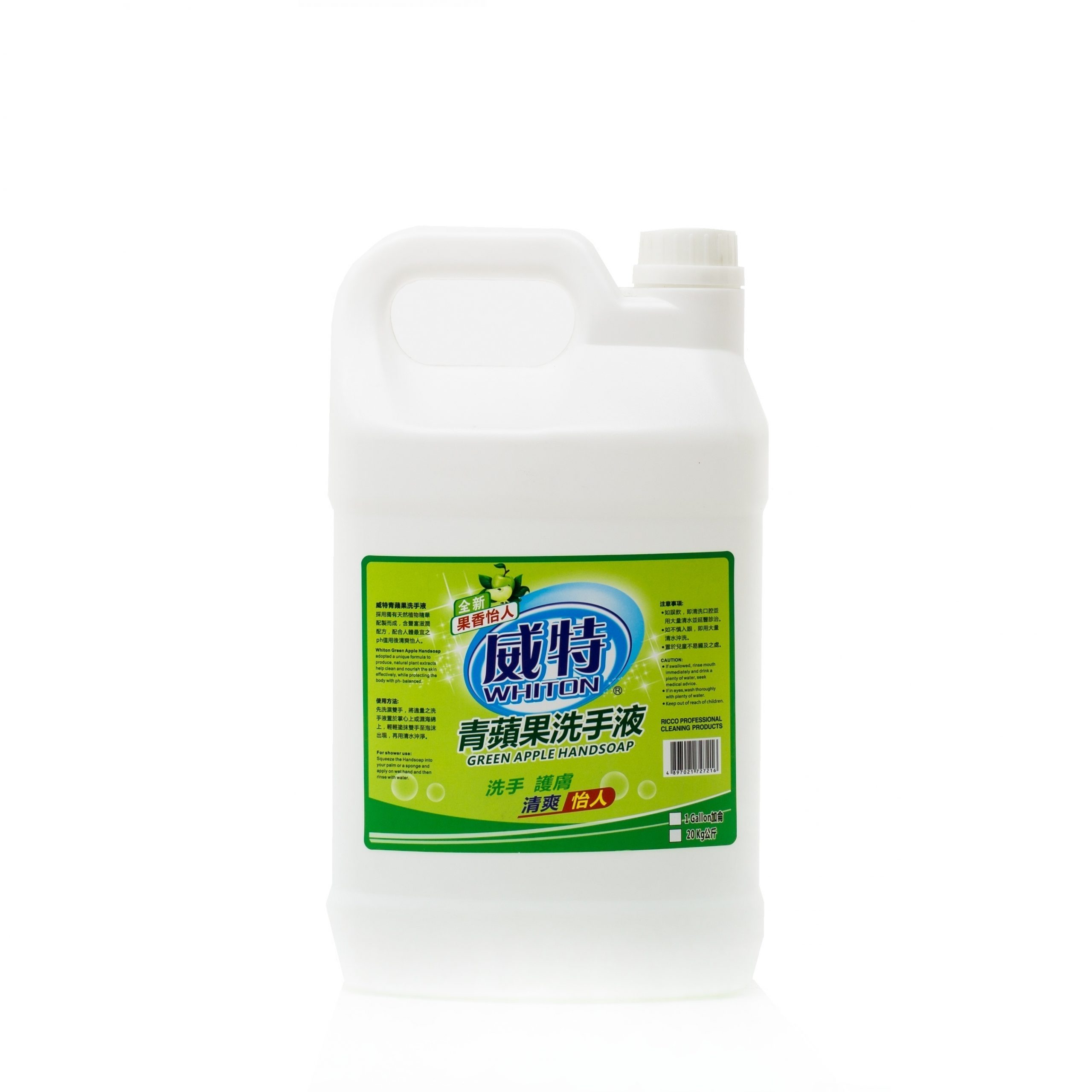 威特青蘋果洗手液(綠色: 加侖裝)
