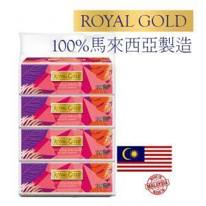 Royal Gold 軟包抽裝紙(整箱48包)